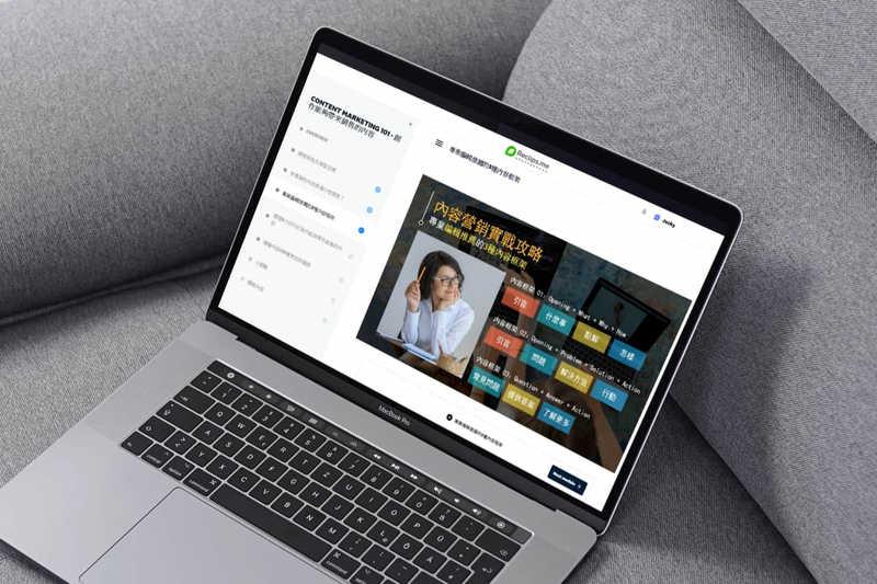 Content Marketing 101 內容營銷實戰攻略 - Reclips Digital Academy